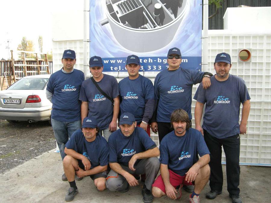 Галерия Биотех - екипът